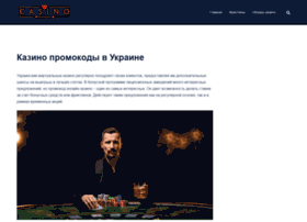 In-boutique.com.ua thumbnail