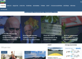 In-bulgaria.online thumbnail