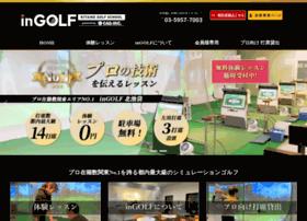 In-golf.jp thumbnail