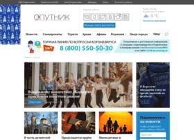 In-korolev.ru thumbnail