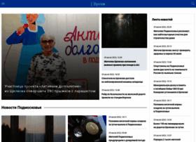 In-schelkovo.ru thumbnail