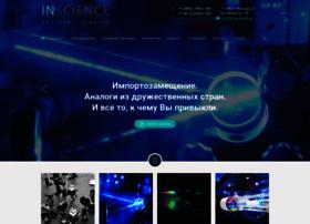 In-science.ru thumbnail