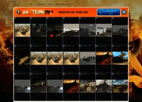 In-teri.ru thumbnail