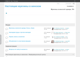 In-women.ru thumbnail
