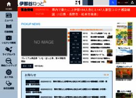 Ina-dani.net thumbnail