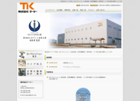 Ina-tk.co.jp thumbnail