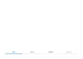 Inaba.co.jp thumbnail