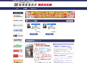 Inabasekkei.jp thumbnail