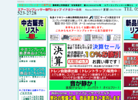 Inahotool.jp thumbnail