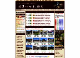 Inakanet.jp thumbnail