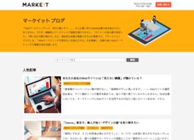 Inboundmarketing.jp thumbnail
