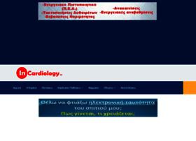 Incardiology.gr thumbnail