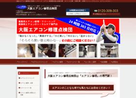 Incentive-corp.jp thumbnail