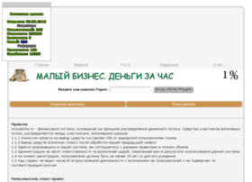 Includesite.ru thumbnail