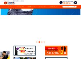 Incom-navi.jp thumbnail