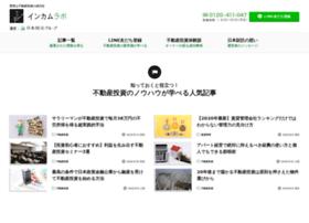 Incomlab.jp thumbnail