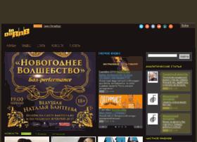 Indarnb.ru thumbnail