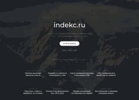 Indekc.ru thumbnail