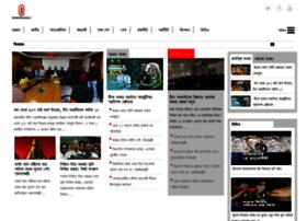 Independent24.tv thumbnail