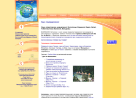 Index-msk.ru thumbnail