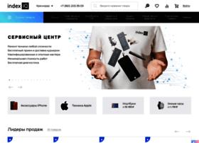 Indexiq.ru thumbnail