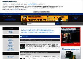 Indexpro.co.jp thumbnail