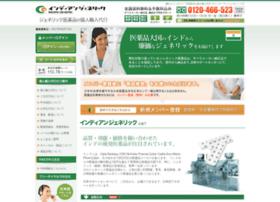 Indian-generic.jp thumbnail