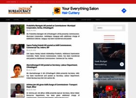 Indianbureaucracy.com thumbnail