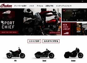 Indianmotorcycle.co.jp thumbnail