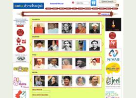 Indianshradhanjali.com thumbnail