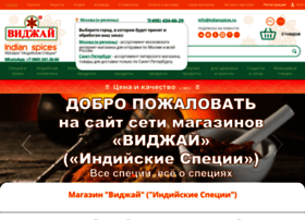 Indianspices.ru thumbnail