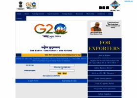 Indiantradeportal.in thumbnail