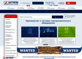 Inels.ru thumbnail