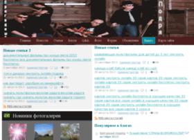 Inertialess.ru thumbnail