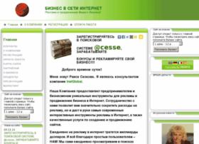 Inetbusinessraisa.ru thumbnail
