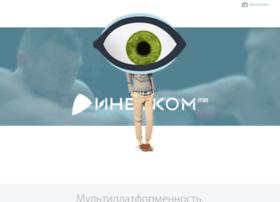 Inetcom.tv thumbnail