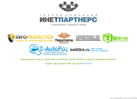 Inetpartners.ru thumbnail