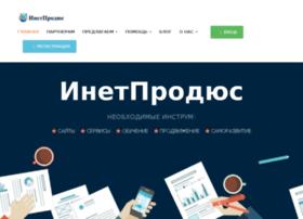 Inetproduce.ru thumbnail