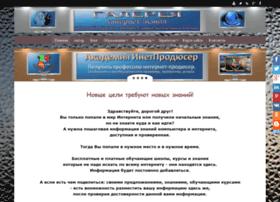 Inetshcola.ru thumbnail