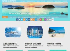Inettur.ru thumbnail