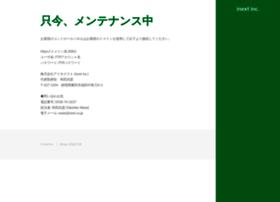 Inext.jp thumbnail