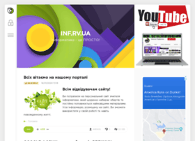 Inf.rv.ua thumbnail