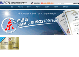 Infcn.com.cn thumbnail