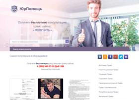 Infexia.ru thumbnail