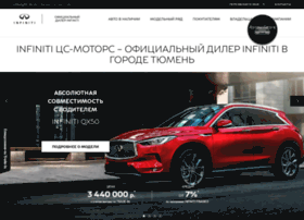 Infiniti-tmn.ru thumbnail