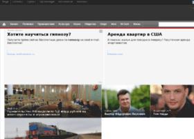 Info-altai.ru thumbnail