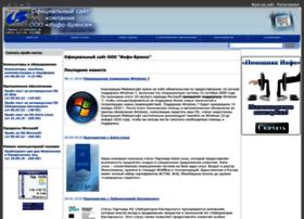 Info-bryansk.ru thumbnail