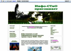 Info-stio.ru thumbnail