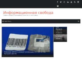 Info-svoboda.ru thumbnail