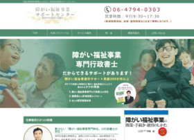 Info-wpp-sh.biz thumbnail